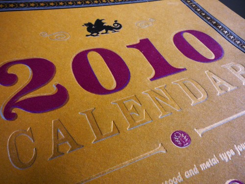 Calendar from the a Mano Press